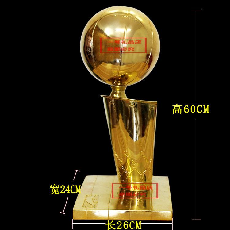 Image Gallery nba trophy